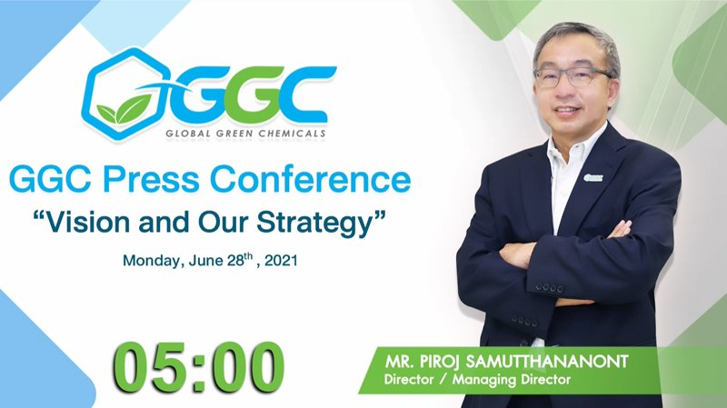 """GGC Press Conference """"Vision and Our Strategy"""""""