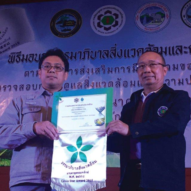 GGC รับรางวัลธงขาวดาวเขียว ประจำปี 2558 ยึดมั่นการดำเนินงานด้วยความปลอดภัยพร้อมใส่ใจสิ่งแวดล้อมและชุมชน