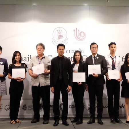 GGC ร่วมจัดแสดงบูธในงาน COSMEX 2016 พร้อมสนับสนุน Thailand Cosmetic Costest สู่โอกาสในตลาดโลก