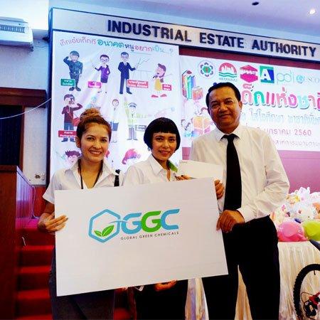 GGC ร่วมสนับสนุนกิจกรรมวันเด็ก กนอ. สานต่อกิจการเพื่อสังคม เพื่อเสริมสร้างเยาวชนของชาติ