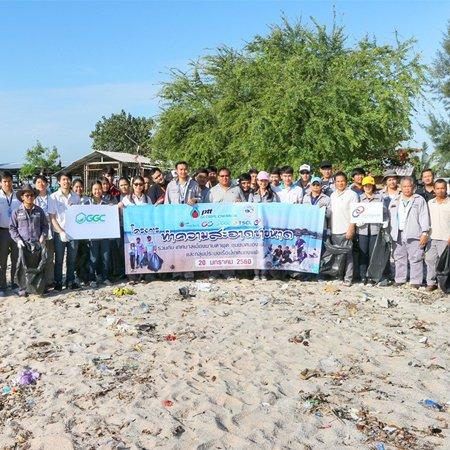 GGC นำทีมพนักงานทำความสะอาดชายหาดระยอง ร่วมฟื้นฟูธรรมชาติใกล้ชุมชน พร้อมรับผิดชอบต่อสังคมอย่างยั่งยืน