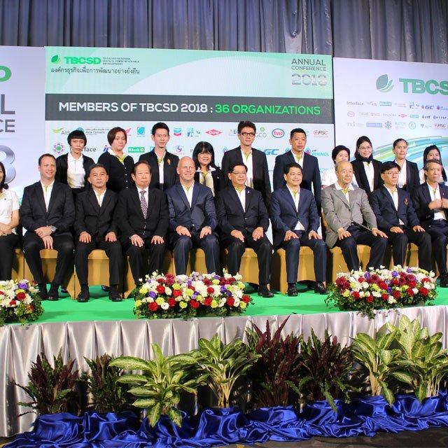 GGC จับมือ TBCSD และภาคเอกชนชั้นนาของไทย แสดงความมุ่งมั่น พร้อมเดินหน้าขับเคลื่อน นโยบายการพัฒนาอย่างยั่งยืนของประเทศ