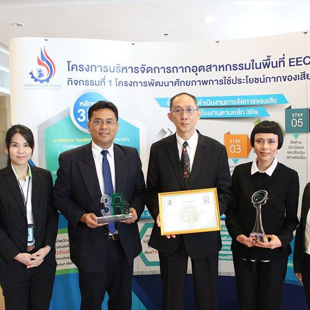 GGC รับรางวัล 3Rs Awards เป็นปีแรก เดินหน้าธุรกิจควบคู่แนวคิดรักษ์สิ่งแวดล้อม