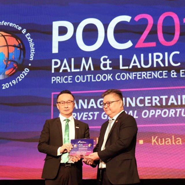 GGC ร่วมสนับสนุนงาน POC 2019 บุกตลาดขยายฐานลูกค้า พัฒนาธุรกิจสู่สากล