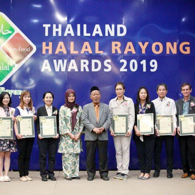 GGC รับเกียรติบัตร สถานประกอบการฮาลาลดีเด่น ประจำปี 2561