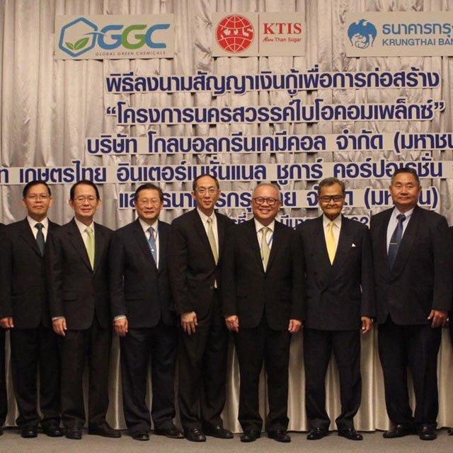 """GGC จับมือ KTB ลงนามสัญญาเงินกู้เพื่อ """"นครสวรรค์ไบโอคอมเพล็กซ์"""" สานฝัน Bioeconomy แห่งแรกในไทย"""