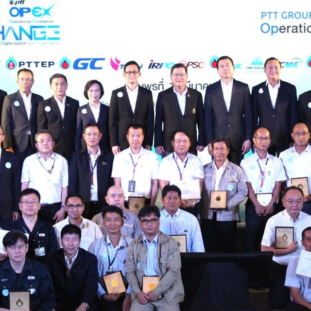 GGC รับรางวัล PTT Group Operation Excellence 2019