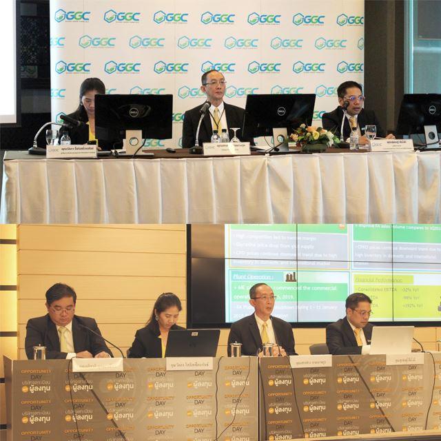 GGC จัด Analyst Meeting Q1/62 พร้อมร่วม SET Opportunity Day