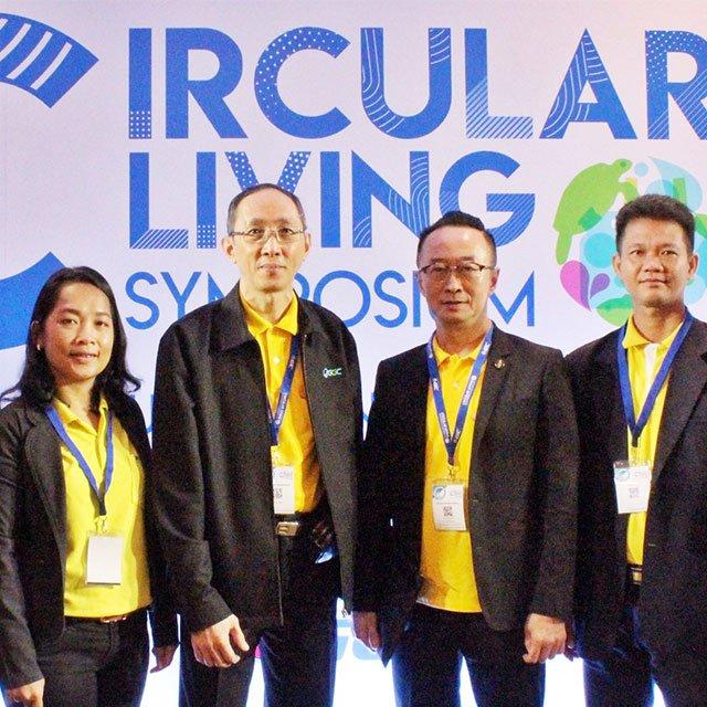 กรรมการผู้จัดการ GGC ร่วมงาน Circular Living Symposium 2019