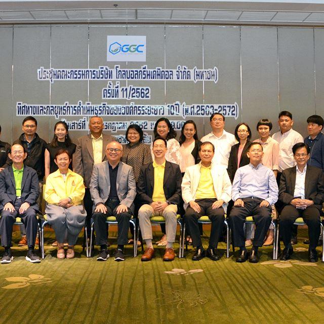 คณะกรรมการบริษัท GGC อนุมัติแผน 10 ปี ชูธง Leading Green Company