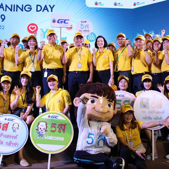 GGC ร่วมงาน PTT Group Big Cleaning Day 201 9