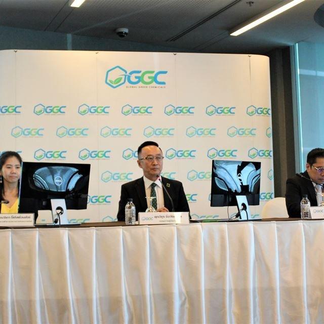 GGC จัด Analyst Meeting Q2/2562