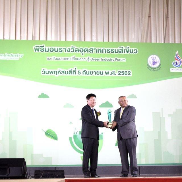 GGC ตอกย้ำ ความเป็นอุตสาหกรรมสีเขียว คว้ารางวัล Green Industry Level Green Industry Level 5 ปี 2562