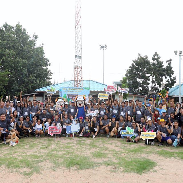 จิตอาสา GGC ร่วมกิจกรรม GC Plogging เดิน-วิ่ง รักษ์โลก ครั้งที่ 4/2562