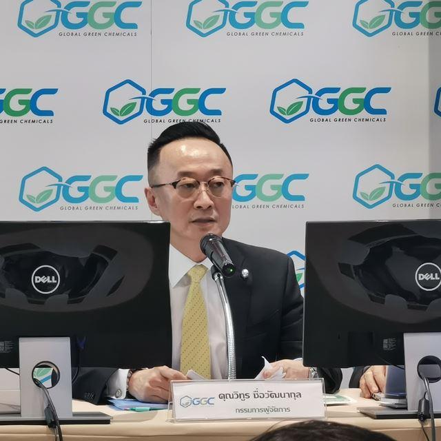 GGC จัดงาน Analyst Meeting Q3/2562