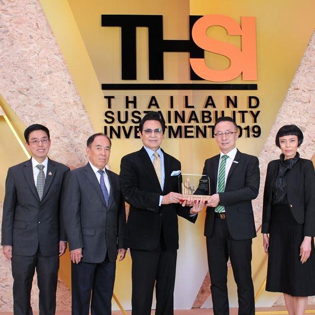 "GGC รับรางวัล ""หุ้นยั่งยืน"" (Thailand Sustainability Investment Thailand Sustainability Investment 2019) 1 ใน 98 บริษัทฯ ที่มีความโดดเด่นดำเนินธุรกิจอย่างยั่งยืน"
