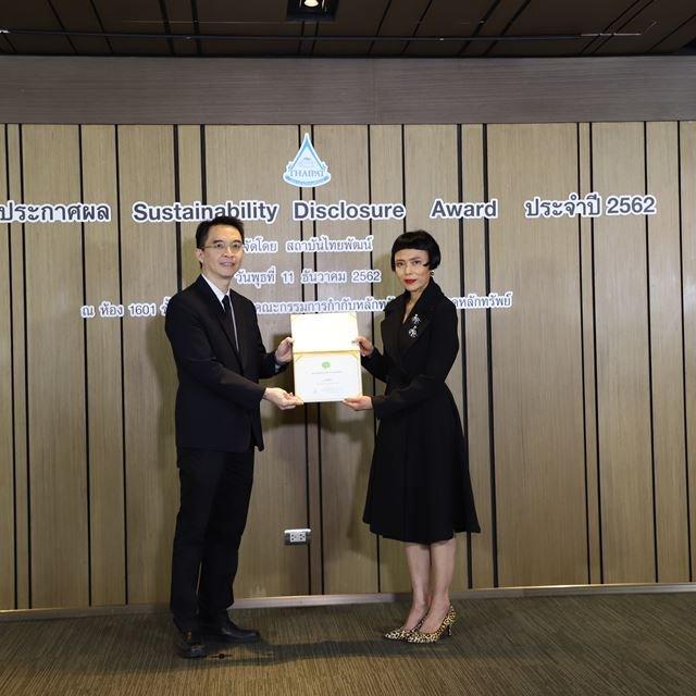 GGC รับรางวัลเกียรติคุณ การเปิดเผยข้อมูลความยั่งยืนประจำปี 2562