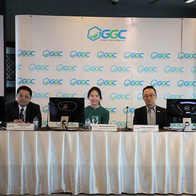 """GGC จัดกิจกรรม """"Analyst Meeting FY 2019"""" พบนักวิเคราะห์หลากหลายสถาบัน"""