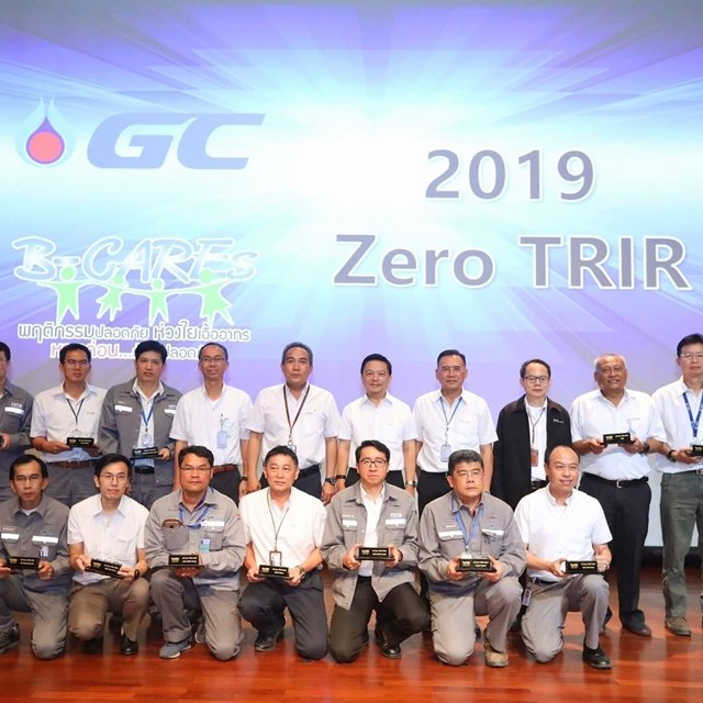 "GGC คว้า 2 รางวัล ""Zero TRIR & Zero PSE T 1 ประจำปี 2019"""