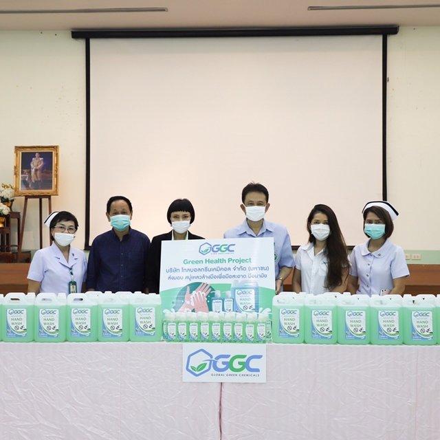 GGC มุ่งสร้างสุขอนามัยที่ดี ในโรงพยาบาลกบินทร์บุรี จ.ปราจีนบุรี
