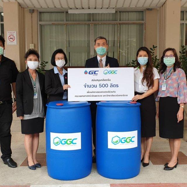 GGC สนับสนุนกลีเซอรีน 500 ลิตร แก่คณะแพทยศาสตร์วชิรพยาบาล นำไปผลิตเจลแอลกอฮอล์แจกจ่ายประชาชนใน 50 เขตทั่วกทม.