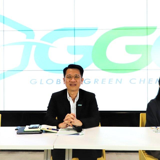 GGC จัด Analyst Meeting เผยผลประกอบการไตรมาส 3/2563 พร้อมอัพเดตความก้าวหน้าโครงการสำคัญของบริษัทฯ