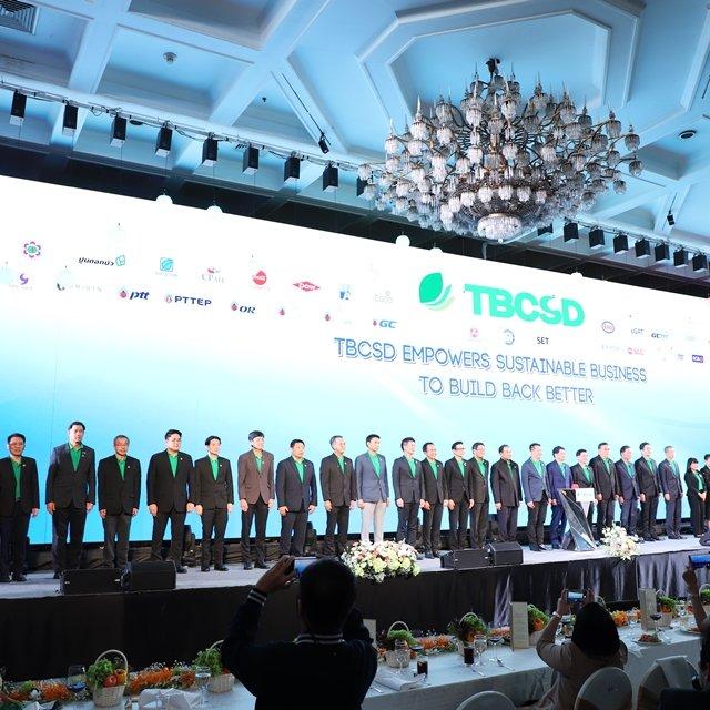 GGC ร่วมแสดงจุดยืนขององค์กรมุ่งมั่นขับเคลื่อนธุรกิจไทยสู่ความยั่งยืน