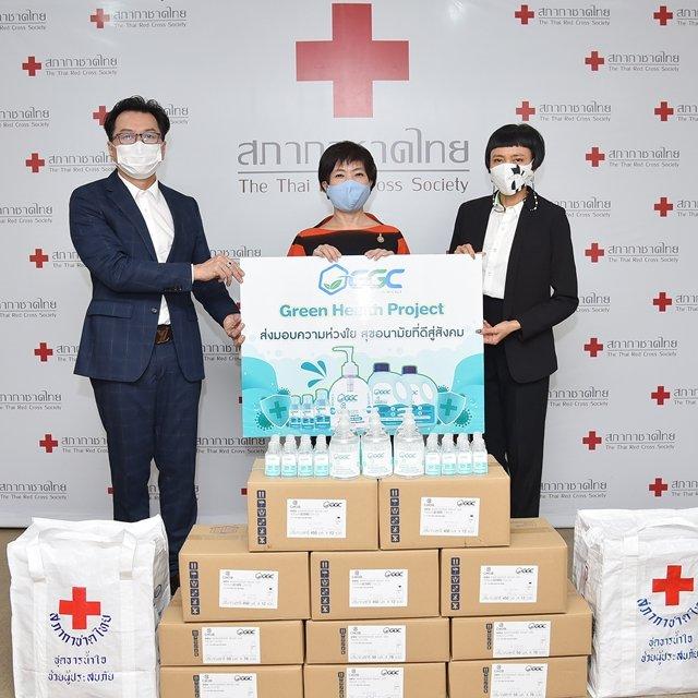 GGC สานต่อโครงการ Green Health Project มอบเจลแอลกอฮอล์ทำความสะอาดมือ แก่สภากาชาดไทย