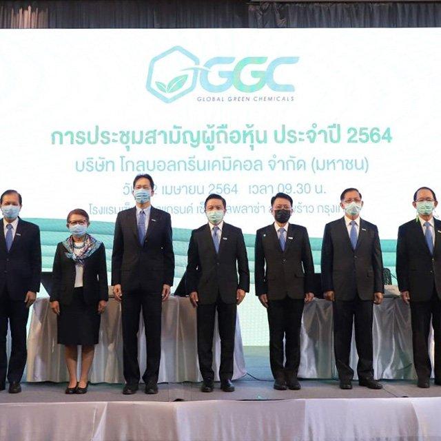 GGC จัดการประชุมสามัญผู้ถือหุ้นประจำปี 2564