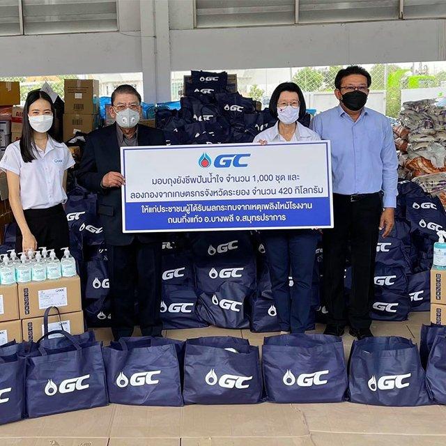 GGC ร่วมกับ GC Group มอบถุงยังชีพช่วยเหลือผู้ประสบภัย จากเหตุไฟไหม้โรงงานซอยกิ่งแก้ว