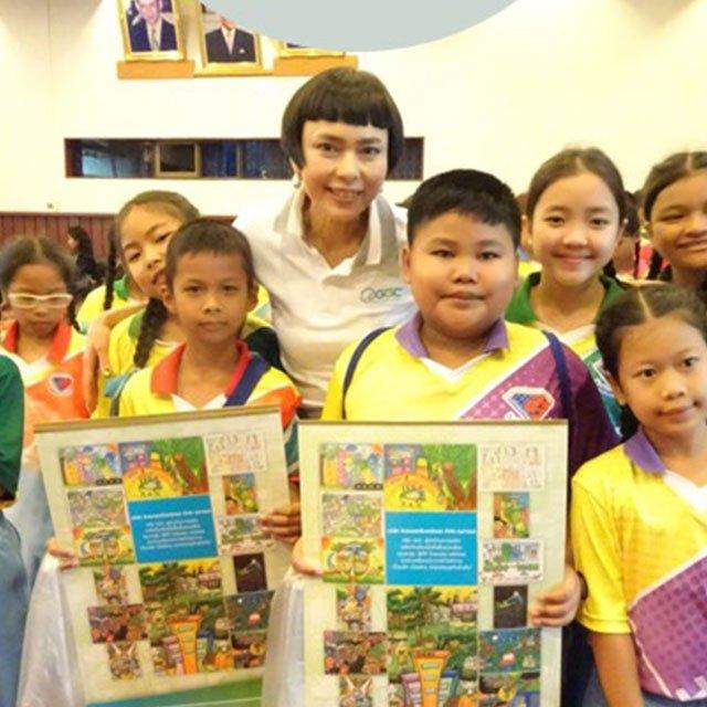 GGC ร่วมสนับสนุนกิจกกรมงานวันเด็ก ประจำปี 2561