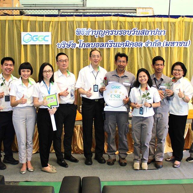 GGC CSR Role Model 2018