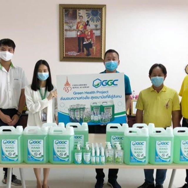 GGC ส่งมอบความห่วงใย สุขอนามัยที่ดีสู่สังคมส่งมอบสบู่เหลวล้างมือเจล และสเปรย์แอลกอฮอล์ทำความสะอาดมือ