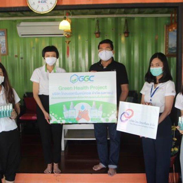 GGC ส่งมอบสเปรย์แอลกอฮอล์ เพื่อมือสะอาด มีอนามัย เเก่ชุมชนในพื้นที่จังหวัดระยอง