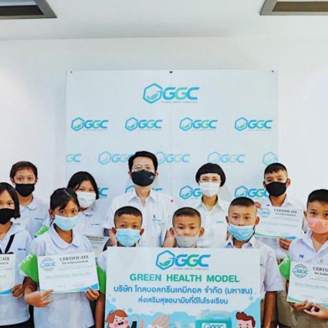 พิธีมอบประกาศนียบัตรและแต่งตั้ง GGC Green Health Model ประจำปี 2563