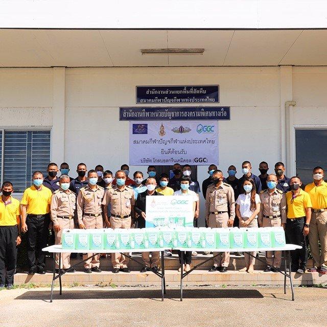 """GGC ส่งมอบสบู่เหลวล้างมือเพื่อมือสะอาด มีอนามัย ภายใต้โครงการ """"Green Health Project"""""""