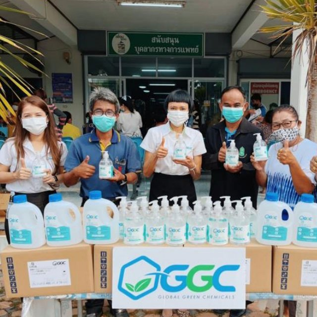 GGC Green Health Project Project ส่งมอบสุขอนามัยที่ดีแก่สังคม