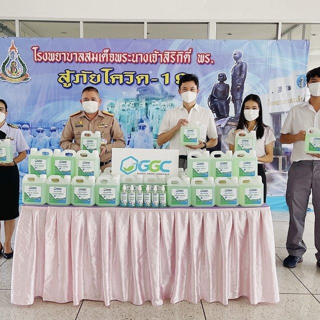 Green Health Project ส่งมอบสบู่เหลวล้างมือ ให้กับ โรงพยาบาลสมเด็จพระนางเจ้าสิริกิติ์ อำเภอสัตหีบ จังหวัดชลบุรี